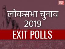 Exit Poll 2019: मोदी सरकार के आने से इन प्रदेश सरकारों को है असली सियासी खतरा!