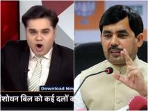 Exit Poll के नतीजे देख सकपकाए बीजेपी प्रवक्ता, बोले- ट्रेंड बदल देने का नाम ही है अमित शाह!