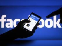 Facebook को सुप्रीम कोर्ट की ओर से बड़ा झटका, आधार लिंक मामले पर सुनवाई टली