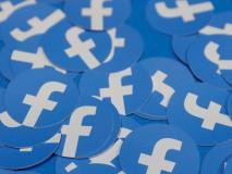 Facebook पर आ रहा है नया फीचर, आपके फेवरेट दोस्त होंगे टॉप पर