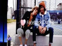Facebook का डेटिंग ऐप करेगा आपके सीक्रेट क्रश से मिलाने में मदद, इस तरह करेगा काम
