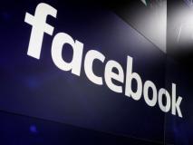 चेंज होने वाला है आपका Facebook का लुक, मार्क जकरबर्ग ने रिलीज किया नया डिजाइन