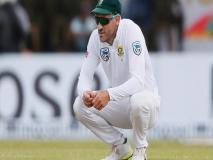 टॉस हारने से परेशान फाफ डु प्लेसिस, बोले- टेस्ट क्रिकेट में इसे बंद ही कर दिया जाए