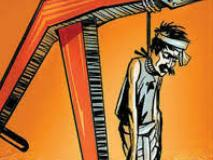 उत्तर प्रदेश: कर्ज से तंग आकर किसान ने लगाई फांसी, बैंक से लिया था चार लाख का लोन