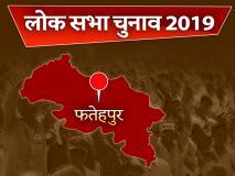 फतेहपुर लोकसभा चुनाव 2019: बीजेपी की साध्वी निरंजन ज्योति ने जीता था 2014 चुनाव, इस बार कठिन चुनौती