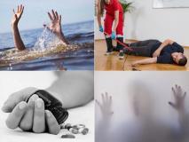 Photos: बेहोश और दम घुटने पर इन टिप्स को आजमायें, बच सकती है आपकी जान