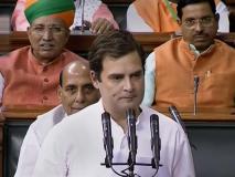 संसदमें अभिभाषण के दौरान मोबाइल पर व्यस्त थे राहुल गांधी, भाजपा ने कहा-दुर्भाग्यपूर्ण