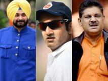 क्या राजनीति की पिच पर सफल होंगे गौतम गंभीर? पढ़ें क्रिकेटर से राजनीतिज्ञ बने इन पांच खिलाड़ियों के बारे में