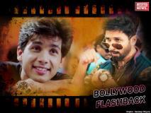 #BollywoodFlashback:बैकग्राउंड डांसर से सुपरस्टार तक, शाहिद कपूर का असाधारण सफर
