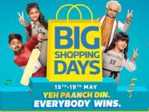 Flipkart Big Shopping Days आज से शुरू, ब्रैंडेड स्मार्टफोन पर 6000 रुपये से ज्यादा की छूट