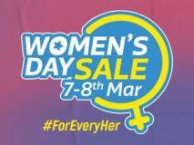 Flipkart Women's Day Sale:सैमसंग से लेकर नोकिया, शाओमी, आईफोन पर मिल रहा 15,850 रुपये तक का बंपर डिस्काउंट
