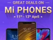 Mi Super sale: शाओमी के इन स्मार्टफोन को बंपर छूट पर खरीदने का बेहतरीन मौका