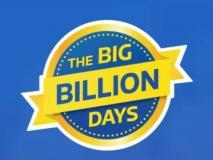 Flipkart Big Billion Days: इन स्मार्टफोन्स पर मिल रही है धमाकेदार डील्स, 8000 रु तक की भारी छूट