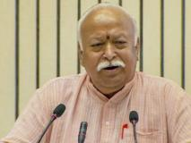 आरएसएस नेभाजपा की तरफ से चुनावी अभियान की कमान संभाल ली, कहा- ज्यादा हो मतदान