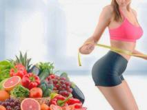 डाइट का ये नियम 1 महीने में पिघला सकता है पूरे शरीर की चर्बी, फिटनेस एक्सपर्ट भी देते हैं गारंटी