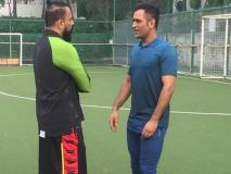 धोनी ने प्रियंका चोपड़ा के मंगेतर के साथ खेला फुटबॉल, वायरल हुई फोटोज