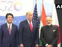 G-20 में डोनाल्ड ट्रंप, शिंजो आबे से मिले PM मोदी, कहा-जापान, अमेरिका और इंडिया का मतलब है जय