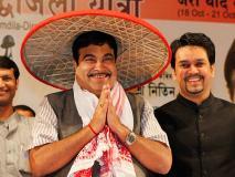अगर भाजपा को 2019 में नहीं मिला पूर्ण बहुमत, तो नितिन गडकरी हो सकते हैं एनडीए के प्रधानमंत्री पद का चेहरा?