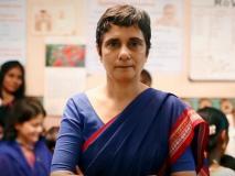 गगनदीप कांग को 'ब्रिटिश रॉयल सोसाइटी' ने किया सम्मानित, क्लब में शामिल होने वाली बनीं प्रथम भारतीय महिला वैज्ञानिक