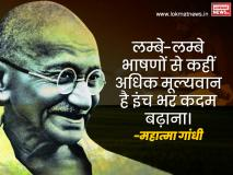 गांधी की 150वीं जयंतीःजब अंधेरी तूफानी रात में लालटेन की रोशनी में हुआ बापू का ऑपरेशन