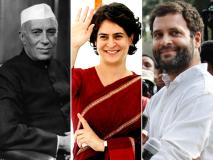 प्रियंका गांधी की राजनीति में एंट्री: तस्वीरों में गांधी-नेहरू परिवार की पाँच पीढ़ियाँ