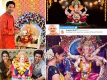 Ganesh Chaturthi: पीएम मोदी, दीपिका पादुकोण, सचिन तेंदुलकर समेत इन हस्तियों ने गणेश चतुर्थी की दी शुभकामनाएं