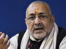 बिहार एनडीए में सीट बंटवारे के बाद BJP में उभरे असंतोष के स्वर, केन्द्रीय मंत्री गिरिराज सिंह ने खोला मोर्चा