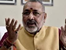 49 सेलेब्स की चिट्ठी पर बवाल, गिरिराज सिंह ने कहा- मोदी सरकार को बदनाम करने के लिये अवॉर्ड वापसी गैंग फिर सक्रिय हुआ