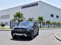 2018 Mercedes-Benz GLS 400 का 'Grand Edition' भारत में लॉन्च, कीमत 86.90 लाख रुपये
