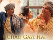 Gold New Song: अक्षय कुमार ने कहा 'चढ़ गई है', इसके बाद जो हुआ इन तस्वीरों में देखें