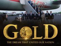 Gold Trailer: हमारे घर में इंकलाब जिंदाबाद पहले होता है, फिर नाश्ता होता है...ऐसे है गोल्ड के रोंगटे खड़े करने वाले दमदार डायलॉग्स