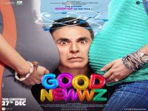 Good Newwz First Look: गुड न्यूड का फर्स्ट लुक हुआ रिलीज, दो प्रेग्नेंट लेडी के बीच फंसे अक्षय कुमार