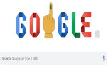 लोकसभा चुनाव के चौथे चरण में भी गूगल ने बनाया खास डूडल, क्लिक करने पर मिल रही अहम जानकारी