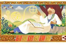 Google Doodle Today: गूगल डूडल बनाकर मना रहा है उमर खय्याम का 971वां जन्मदिन, जानें कौन हैं ये शख्सियत