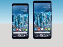 Google Pixel 3 और Pixel 3 XL से उठा पर्दा, भारत में होगी ये कीमत