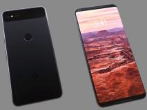 9 अक्टूबर को होगा Google इवेंट, लॉन्च होंगे Pixel 3 और Pixel 3 XL