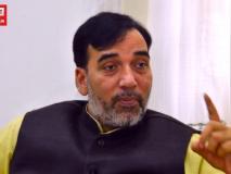 अमित शाह झूठे, वोट के लिए एयर स्ट्राइक में मारे गए आतंकियों का दिया गलत आंकड़ा: गोपाल राय