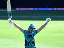 वीमेंस बिग बैश लीग: इस महिला बल्लेबाज ने 42 गेंदों में ठोकी सेंचुरी, 6 छक्के, 13 चौके जड़ते हुए रचा नया इतिहास