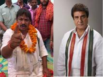 BSP उम्मीदवार गुड्डू पंडित की जूते से मारने की धमकी पर राज बब्बर ने ऐसे दिया जवाब