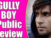 पर्दे पर रिलीज हुई रणबीर-आलिया की 'गली बॉय', जानिए फिल्म देखनें के बाद क्या है पब्लिक का रिएक्शन?