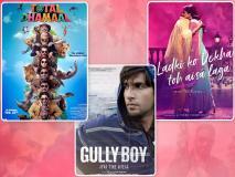 फरवरी में रिलीज हो रही हैं बॉलीवुड की ये 3 बड़ी फिल्में, देखना होगा कौन किस पर पड़ेगा भारी
