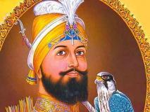 गुरु गोविंद सिंह का 352 वां प्रकाश पर्व शुरू, सम्मान में स्मारक सिक्का जारी करेंगे पीएम मोदी