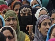 मक्का में हज के दौरान महिलाओं का यौन शोषण, #MosqueMeToo हैशटैग के साथ बता रही हैं आपबीती
