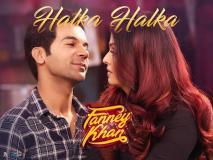 फन्ने खान का 'हल्का हल्का' गाना रिलीज, ऐश्वर्या राय का रोमांटिक अंदाज दिल जीत लेगा आपका ा