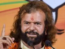 BJP सांसद हंसराज हंस बोले, JNU का नाम बदलकर MNU कर दो, कुछ तो मोदी जी के नाम पर होना चाहिए
