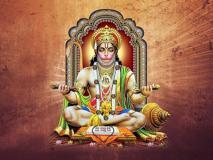 हनुमान जयंती 2019: पूजा में केसरी नंदन को अर्पित करें ये 5 चीजें, पूरी होगी मन की हर मुराद