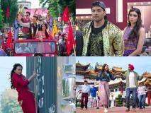 Happy Phirr Bhag Jayegi Trailer: जिम्मी शेरगिल और पीयूष मिश्रा 'हैप्पी' को लेकर हुए कंफ्यूज, ट्रेलर देख हसी नहीं रुकेगी