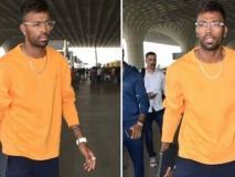 हार्दिक पंड्या 'कॉफी विद करण' विवाद के बाद पहली बार आए नजर, इस एयरपोर्ट पर भाई क्रुणाल संग दिखे