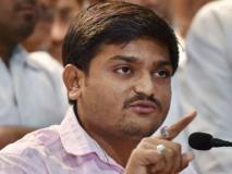 लोकसभा चुनाव 2019 : आज कांग्रेस का हाथ थामेंगे हार्दिक पटेल, गुजरात की इस सीट से लड़ सकते हैं चुनाव