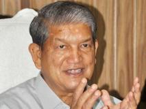 कांग्रेस नेता हरीश रावत का दावा- लोकसभा चुनाव में असम के लोग BJP को नहीं देंगे वोट, यह बताई वजह